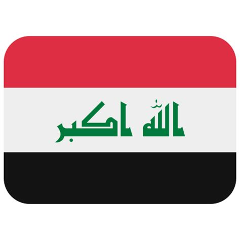 Flag: Iraq Emoji Meaning with Pictures: from A to Z