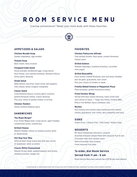 Room_Service_Menu_2017-page-002 – Cruise Fever