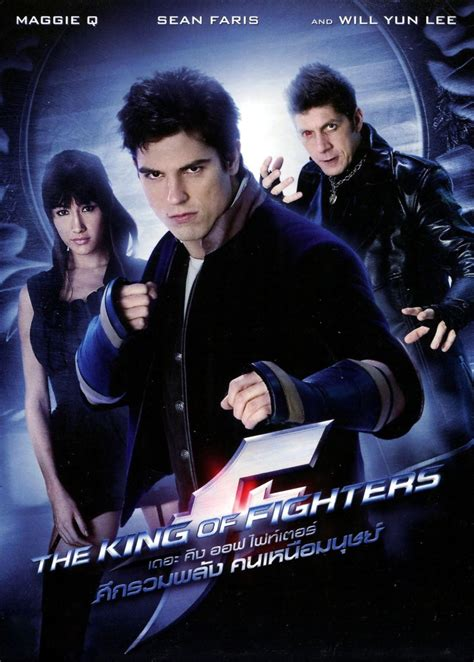 The King of Fighters DVD Release Date July 26, 2011